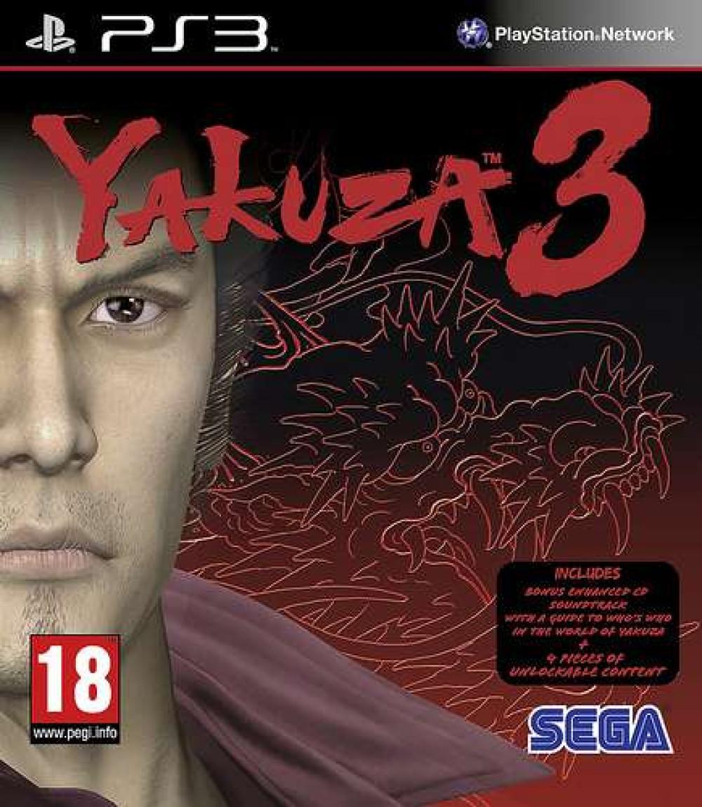 PS3 YAKUZA 3