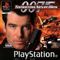 PS2 Gun