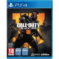 PS4 Call of Duty Black OPS IIII (4)